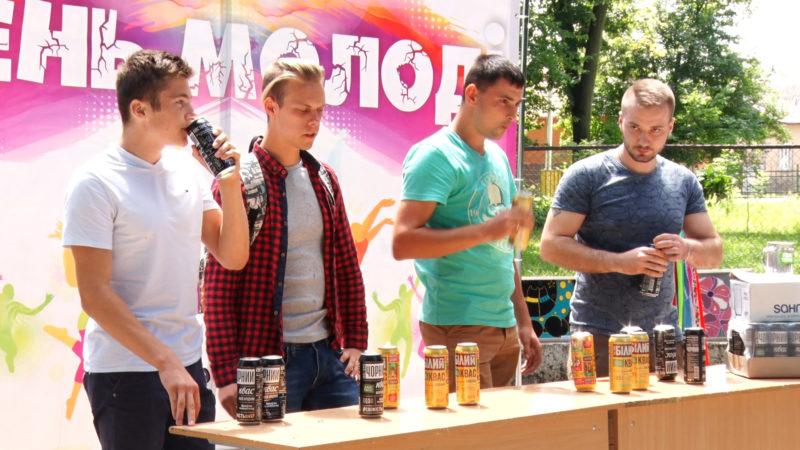День молоді у Виноградові запам'ятається містянам надовго (ВІДЕО)
