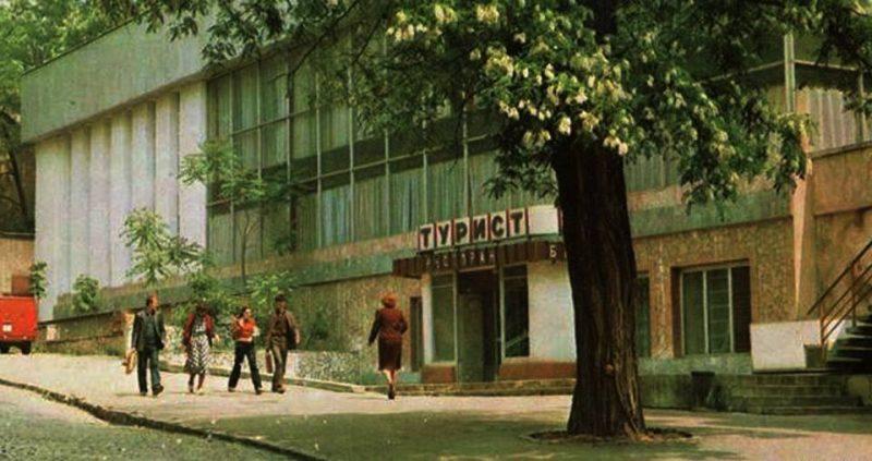Таким був Ужгород кілька десятиліть тому