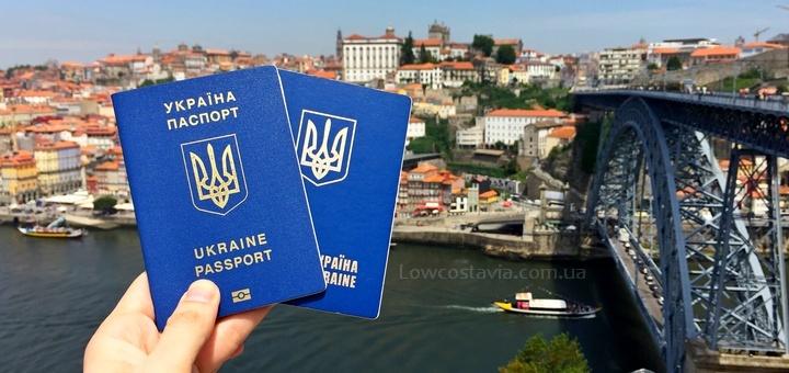 До уваги закарпатців: Україна отримала ще один безвіз