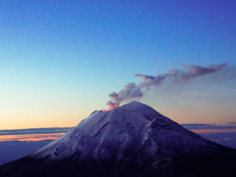 В Японії відбулося виверження вулкану