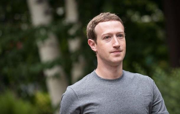 Засновнику Facebook загрожує звільнення