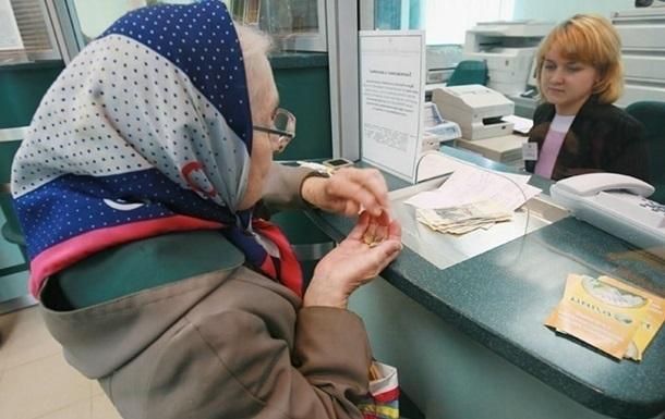 На суттєве підвищення виплат пенсіонерам сподіватися не варто