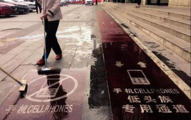 """Оце так! У Китаї відкрили дорогу для людей, які """"зависли"""" у смартфоні"""