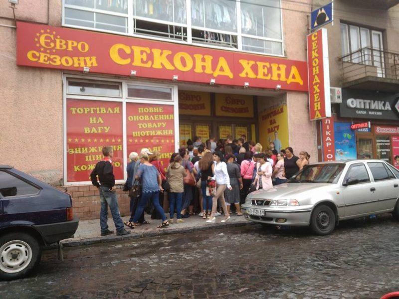 Секонди в Мукачеві:  черги наче це останній день світу