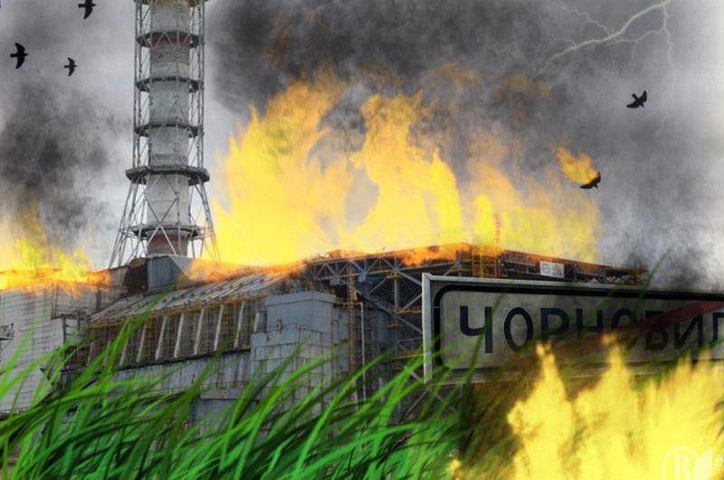 В Чорнобилі пожежа. Влада мовчить!!! (СОЦМЕРЕЖІ)