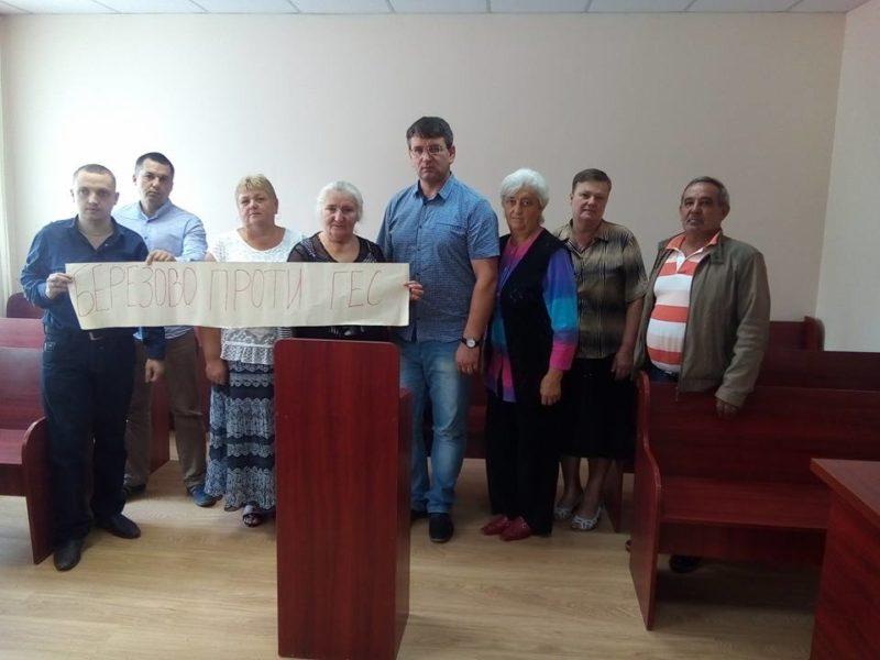 Суд заборонив будувати міні-ГЕС на Хустщині