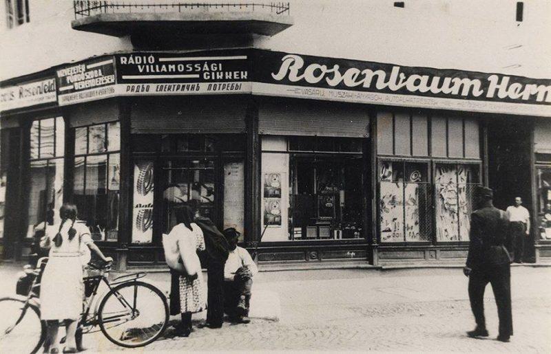 У мережі показали Хуст в 1930-ті роки (ФОТО)