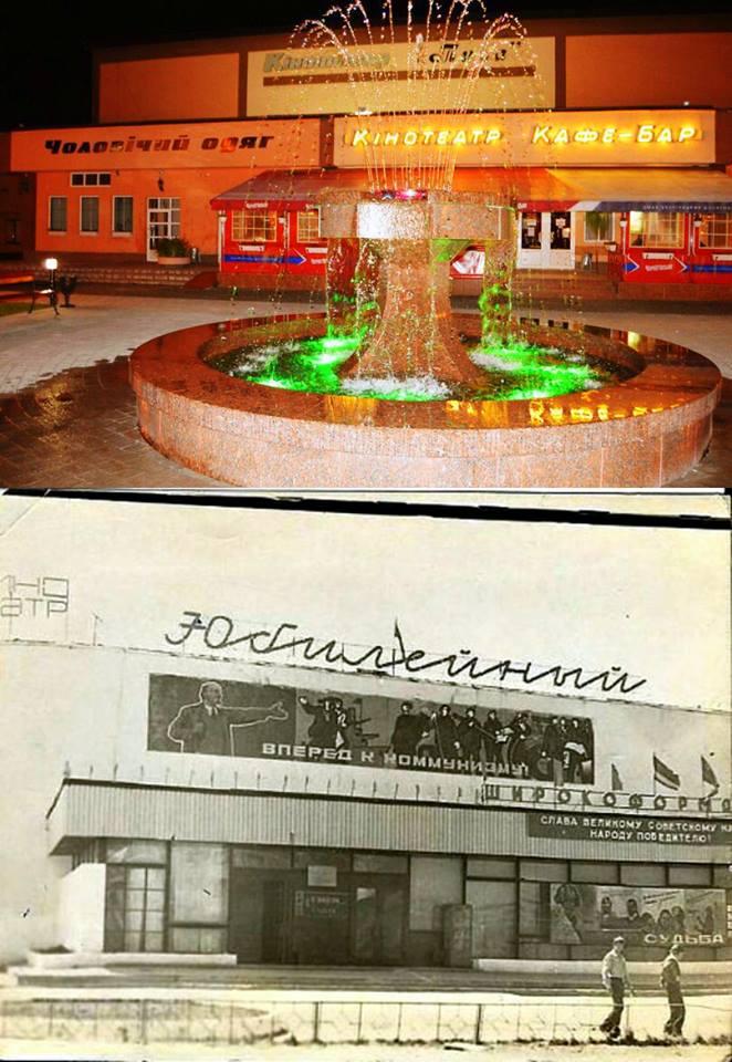 Сучасне і минуле: у мережі показали кінотеатр у Хусті з Леніном на даху (ФОТО)