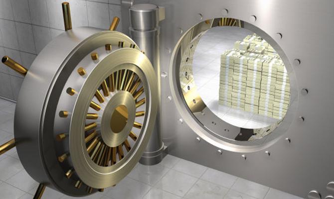 До уваги закарпатців: змінено правила зберігання банківської таємниці