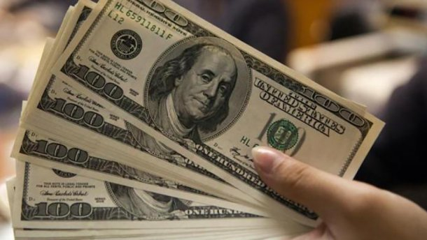 Картинки по запросу валютні операції