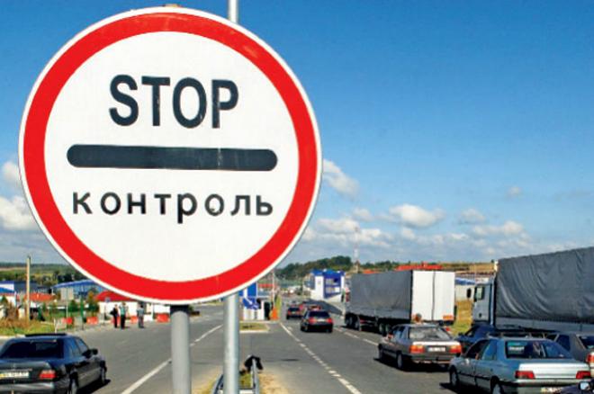 Черги на кордонах Закарпаття станом на 12:00 4 липня