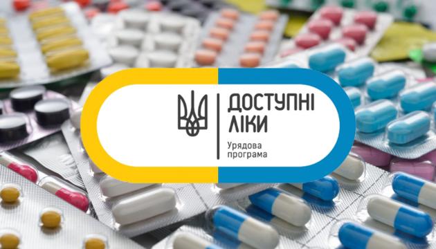 З початку року майже 158 тисяч закарпатців отримали медикаменти за програмою «Доступні ліки»