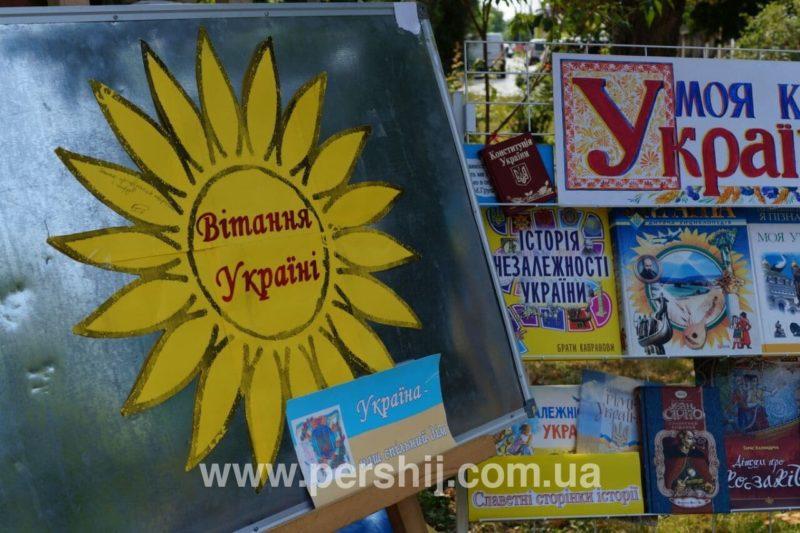 Виноградівським дітлахам влаштували свято з подарунками до Дня незалежності