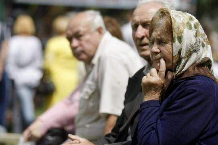 Українським пенсіонерам підвищать пенсії майже на 20 %