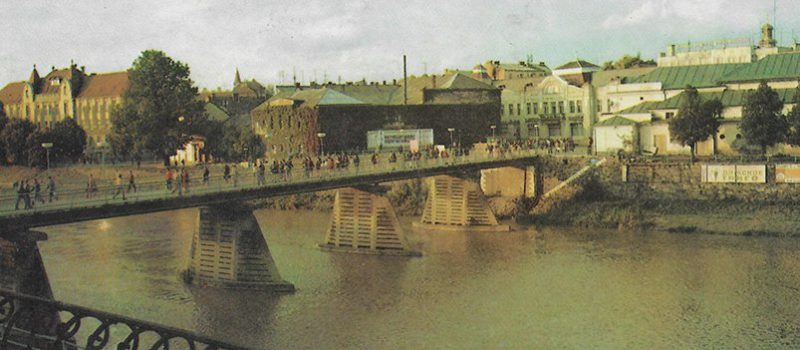 Незмінні цінності: ретро-погляд на Ужгород 1986 року
