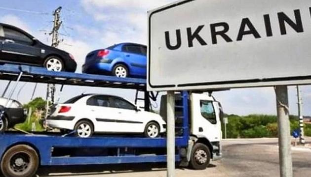 Українці у 2018 році завезли в Україну автомобілів більш ніж на мільярд доларів