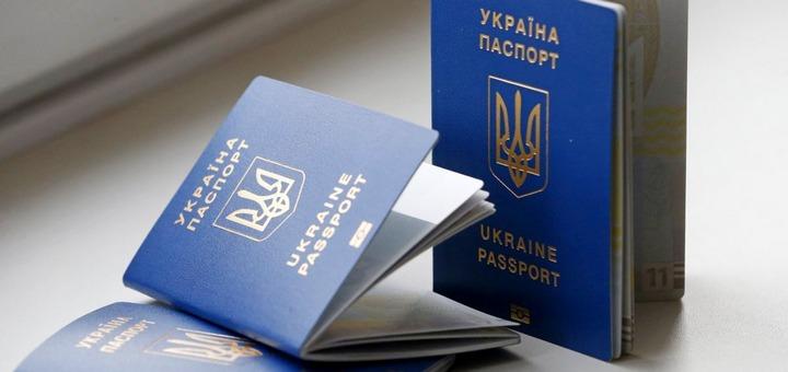 10 мільйонів: майже чверть українців оформили біометричні паспорти