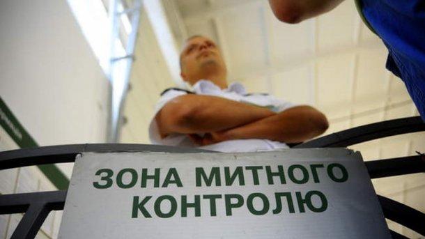 Прийнято новий закон про митницю: українцям розповіли, що зміниться на кордоні