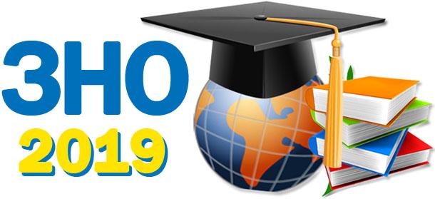 Наступного року ЗНО проводитимуть по 11 предметам
