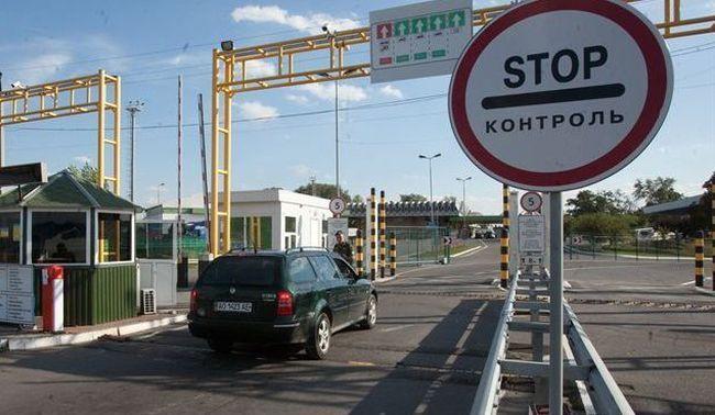 """На Закарпатті черги тільки на двох ПП на кордонах з Угорщиною: """"Дзвінкове"""" і """"Вилок"""""""