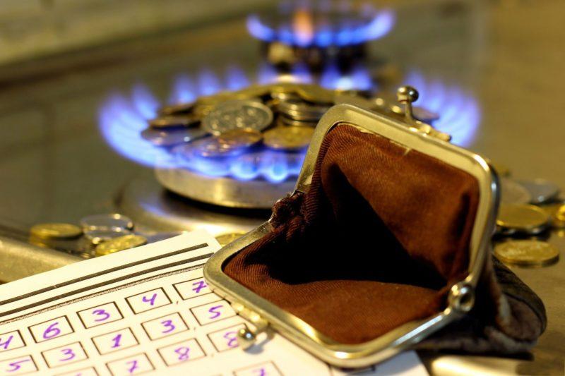 До 18 жовтня закарпатці платитимуть за газ по старій ціні