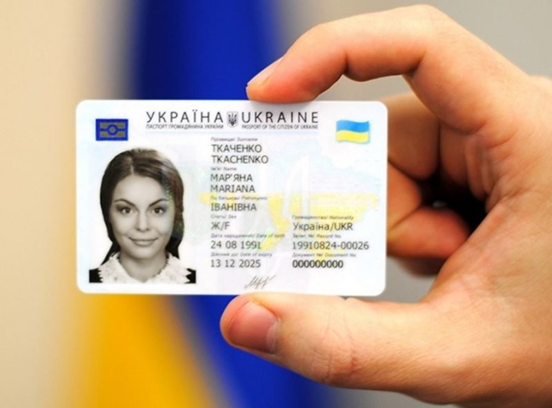 До уваги закарпатців: коли і як можна обміняти паперовий паспорт громадянина України на ID-картку