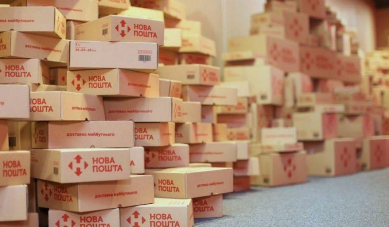 """""""Нова пошта"""" повідомила про зростання тарифів на свої послуги на 11-25% через ріст цін на пальне"""