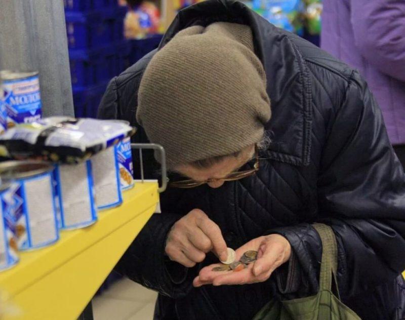 Україна є найбіднішою країною Європи