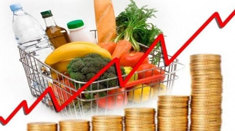 Індекс цін: на Закарпатті здорожчали медичні послуги, пальне та головні продукти харчування