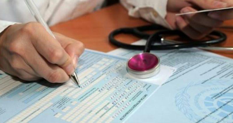 В Україні змінилися правила видачі лікарняних: як працюватиме та що потрібно знати українцям