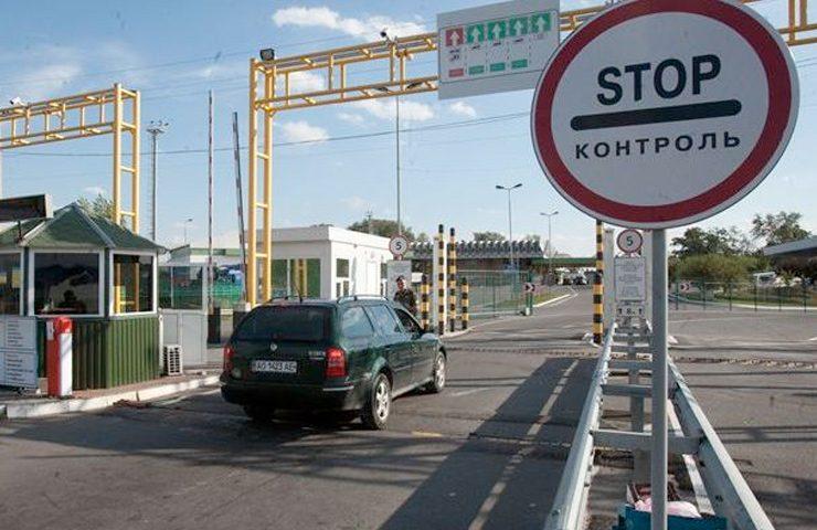 Черги на кордонах: яке КПП варто оминути?