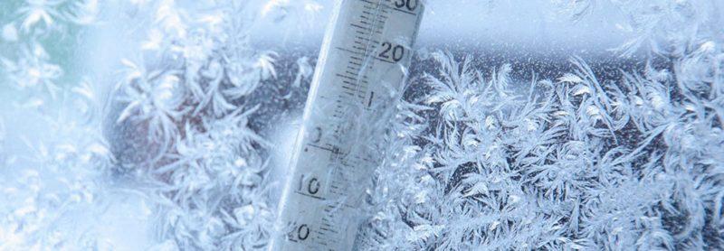 Закарпатців попередили про заморозки у найближчі дні