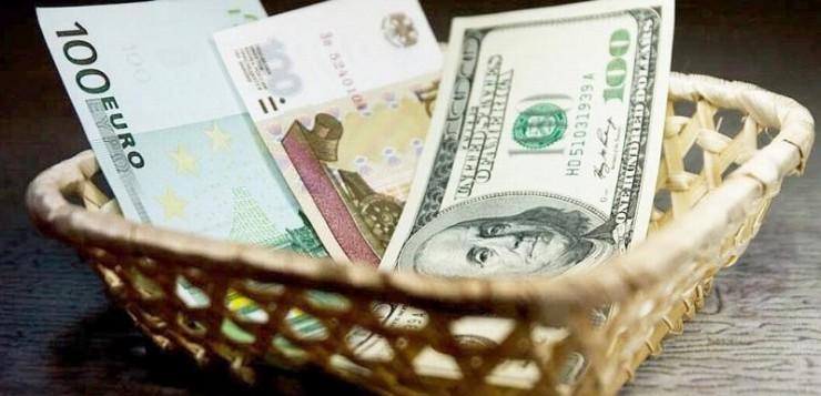 Курс валют на 14 листопада: долар почав рости