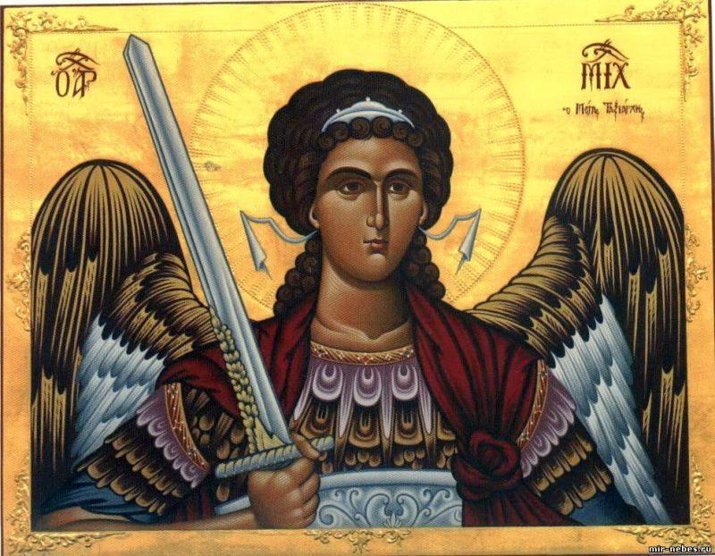 21 листопада закарпатці відзначають свято Михаїла