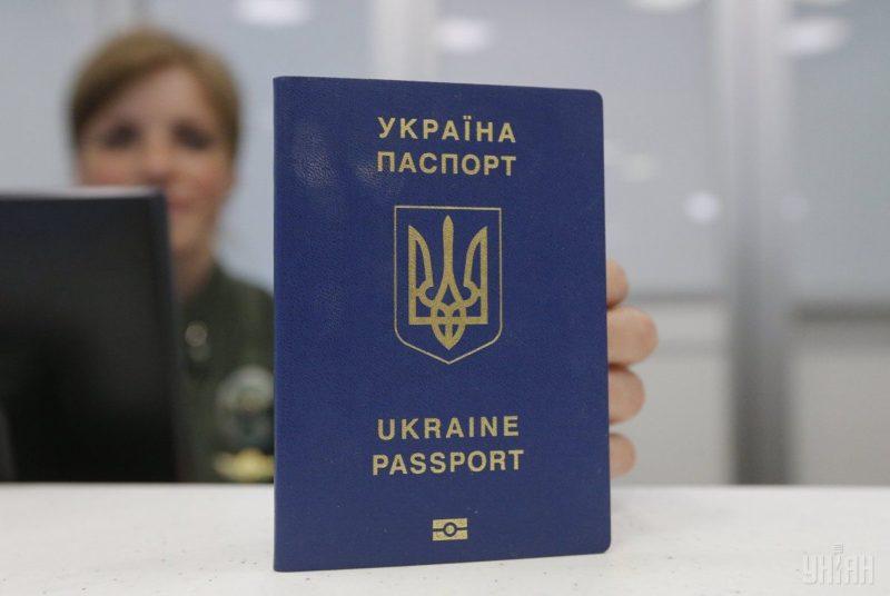 Фото для документів по-новому можуть запровадити в Україні