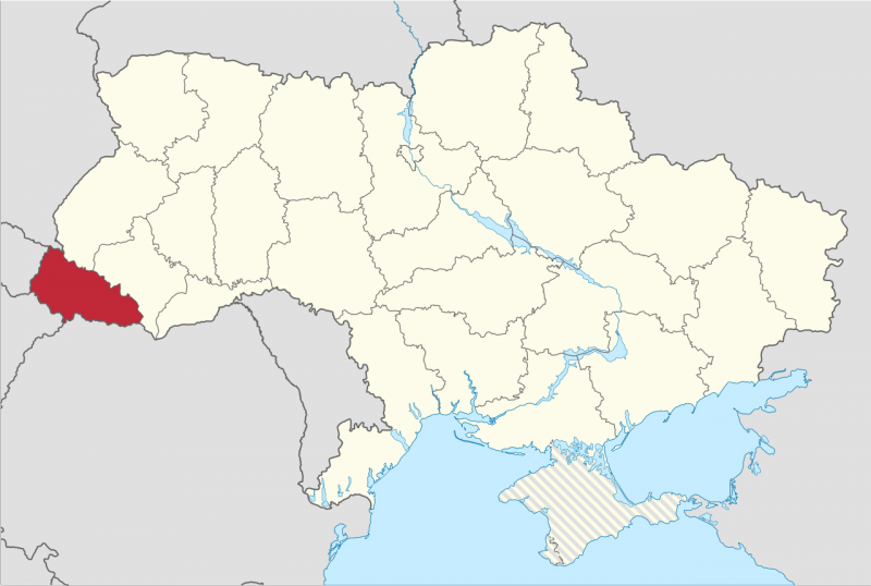 Закарпатську область пропонують перейменувати в Подкарпатську Русь