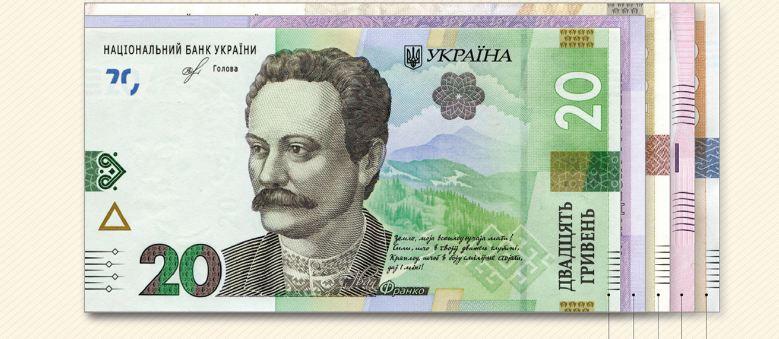 Нова банкнота номіналом 20 гривень: як розпізнати фальшивку? (Інфографіка)