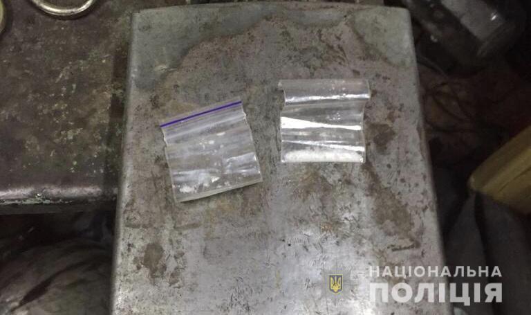 Чергових закарпатців впіймали з наркотиками (ФОТО)