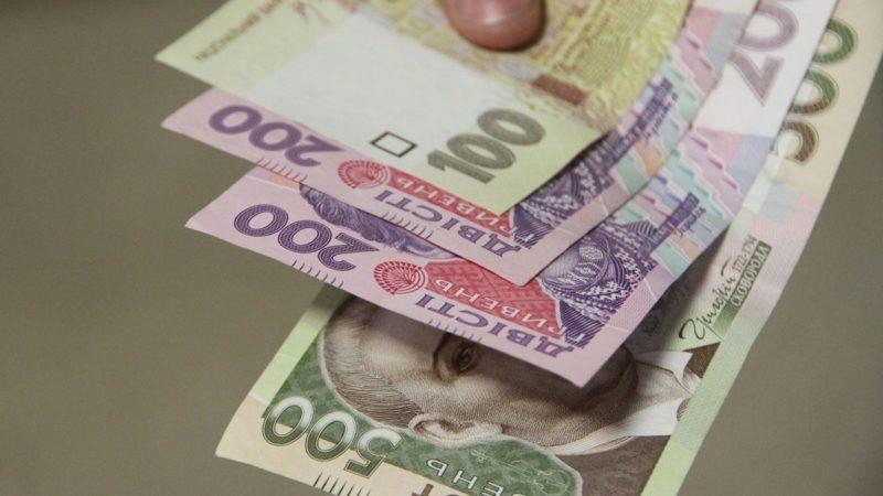 Зекономлену субсидію закарпатці зможуть використати для оплати в наступному місяці
