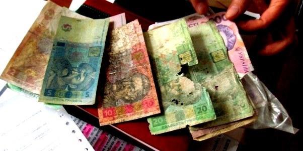 На Закарпатті зіпсовані та зношені банкноти уповноважені приймати три банки (ПРАВИЛА)