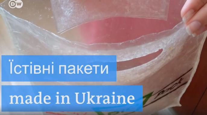 Українці винайшли їстівний пакет для сміття (ВІДЕО)