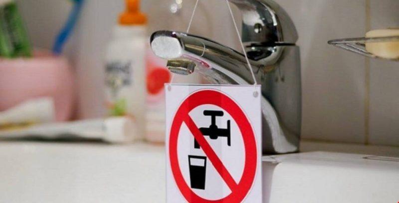 У понеділок частина Виноградова залишиться без води