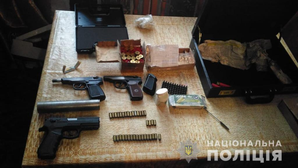 Небезпечна знахідна стала причиною арешту жителя Міжгірщини (ФОТО)