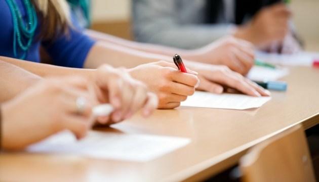 МОН: Цьогоріч 9-класники не складатимуть іспити як ЗНО