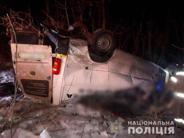 На трасі Київ-Харків перекинувся автобус з українцями, що їхали з Варшави: четверо загиблих (ФОТО)