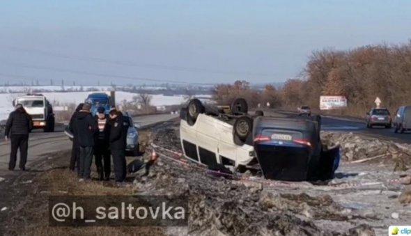 На трасі аварія за участю 4-х авто: є постраждалі (ФОТО, ВІДЕО)