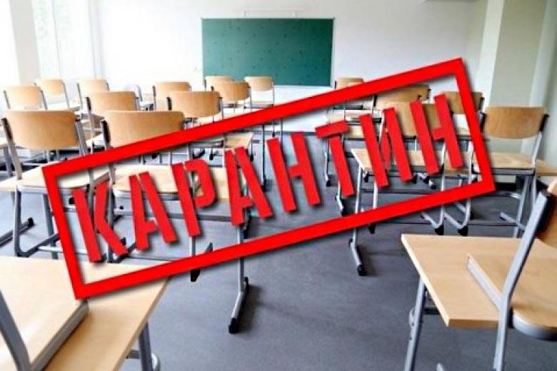 Школярам Тячівщини продовжили карантин
