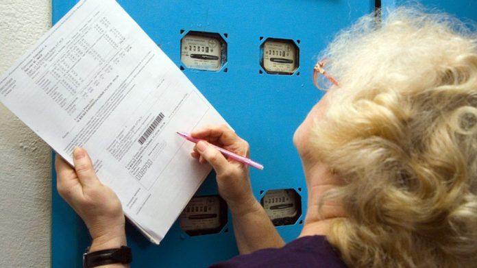 Оплата електроенергії по-новому: що потрібно знати закарпатцям