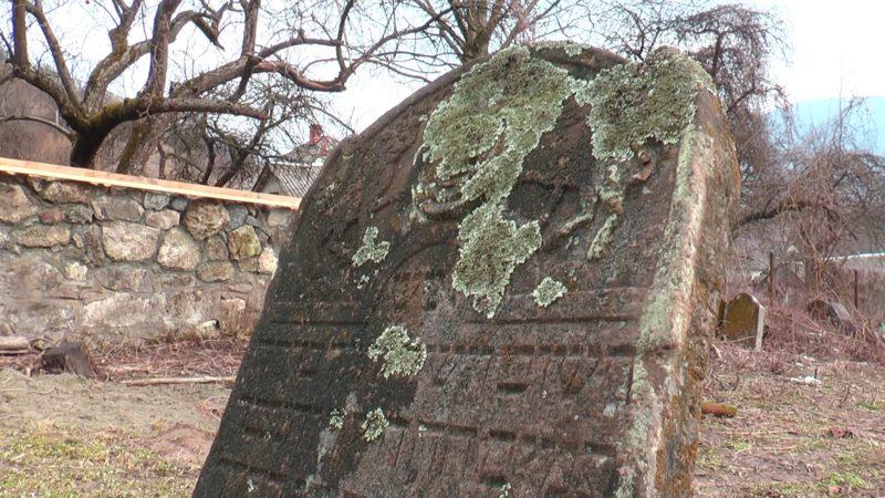 Скарби нації: У Перечині до дня міста відновлять старе єврейське кладовище (ВІДЕО)