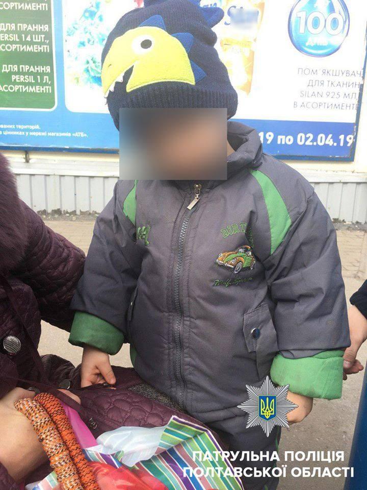 П'яна мати загубила дитину і навіть не помітила (ФОТО)